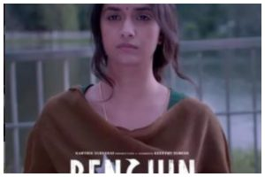 Watch | Keerthy Suresh-starrer psychological thriller 'Penguin' trailer out