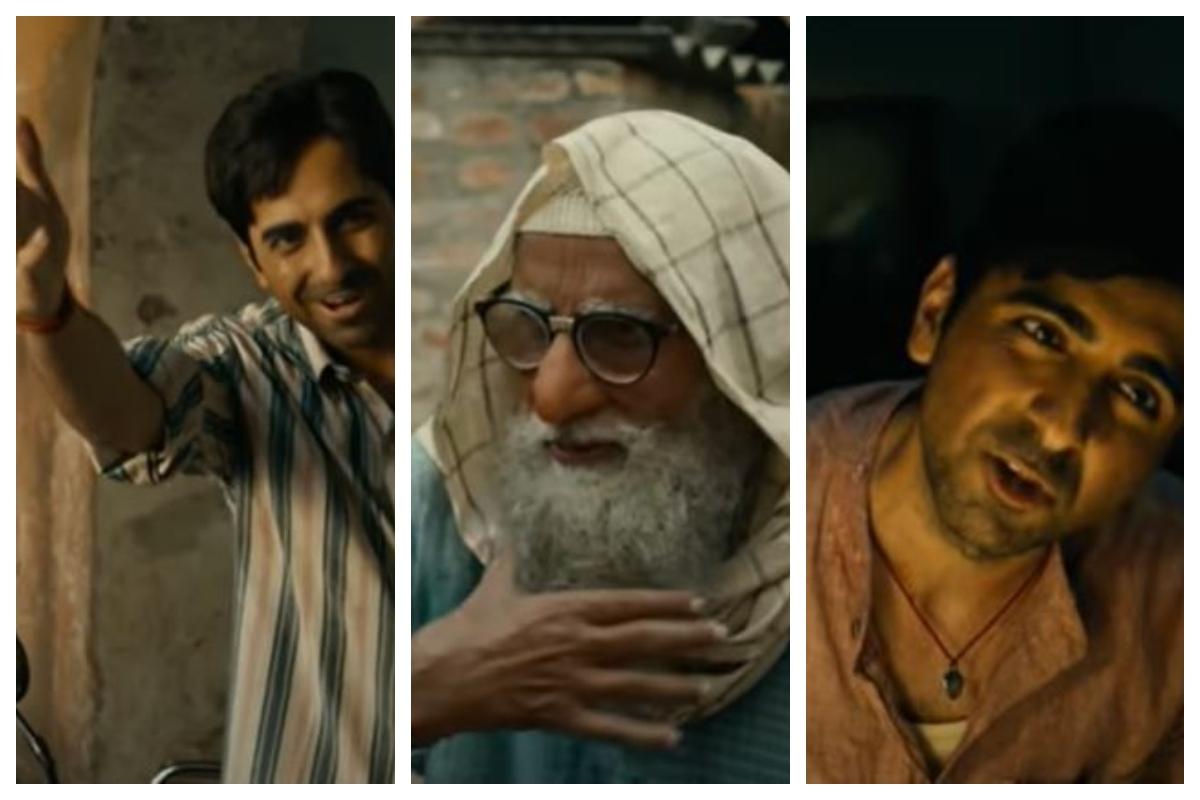 Gulabo Sitabo, Amitabh Bachchan, Ayushmann Khurrana