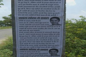 Smriti Irani shares detailed account of her Amethi visits after 'missing' posters pop out in her constituency