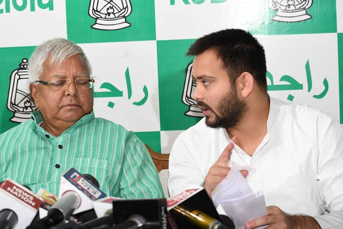 RJD, Bihar, permanent government jobs, unemployed youths, RJD leader Tejashwi Yadav,