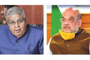 Dhankhar briefs HM Amit Shah on Bengal 'situation'