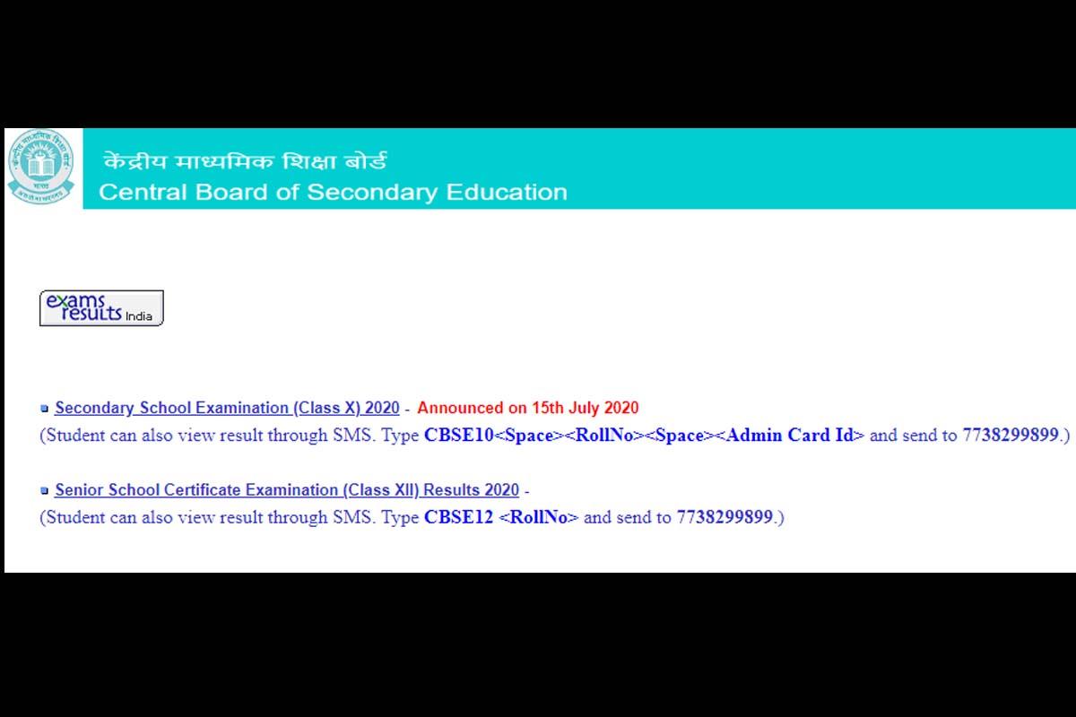cbseresults.nic.in, cbse.nic.in, results.gov.in, CBSE results 2020, CBSE Class 10 results 2020, Results 2020, SMS, IVRS