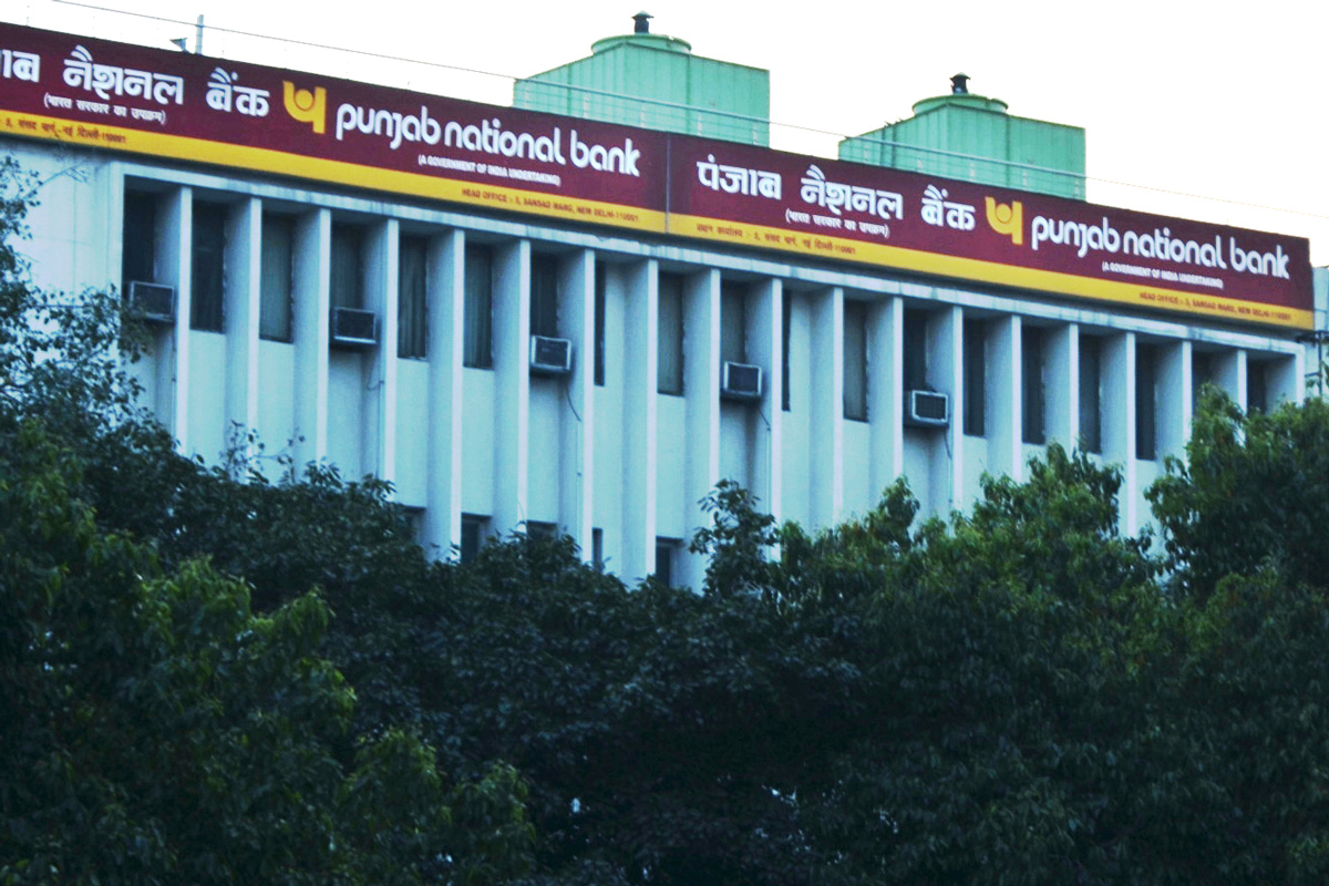 Punjab National Bank, PNB Housing Finance, PNBHFL
