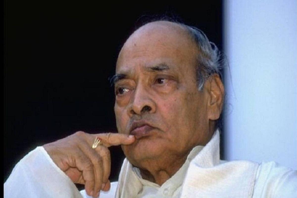 A little too late, Congress, Sonia Gandhi, Pamulaparthi Venkata Narasimha Rao