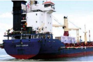 MV Shejyoti cargo ship sets sail for Bangladesh under MoU