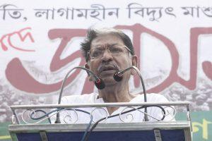 Bengal Congress chief Somen Mitra passes away