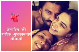 Happy Birthday Ranveer Singh: Deepika Padukone's sister Anisha has the best birthday wish for her 'jijaji'