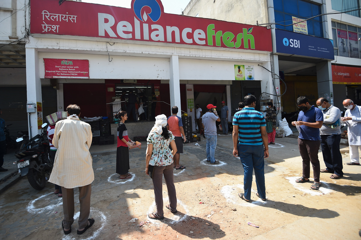 Reliance Retail, June quarter, Q1 results