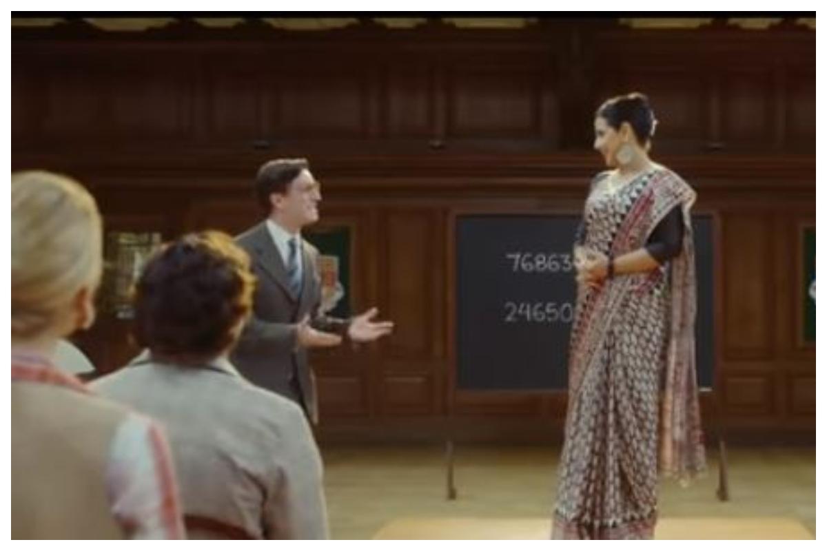Vidya Balan, Shakuntala Devi, Shakuntala Devi trailer