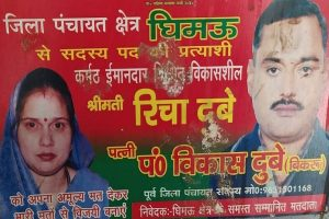 Kanpur Police hunts for wife of gangster Vikas Dubey, Richa Dubey, who also remains elusive