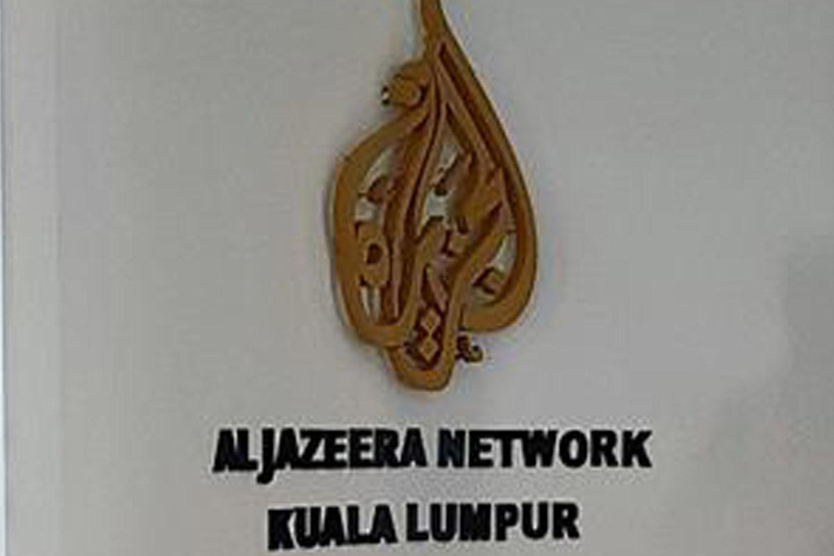 Al-Jazeera, Documentary film, Malaysia, immigrant workers, migrant worker,