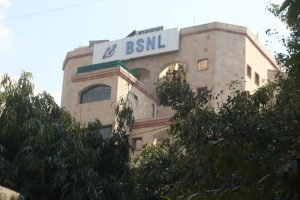 BSNL' Bharat Air Fibre  launches in two districts of Maharashtra