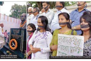 Justice Elusive for Assam's slain journalists