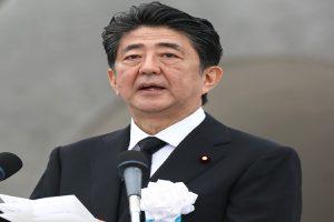 Hiroshima anniversary: Japan marks 75th anniversary of first atomic bomb attack