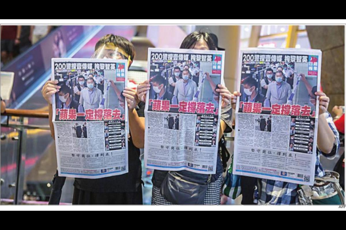 Hong Kong, press freedom, apple daily reporter, hong kong's media