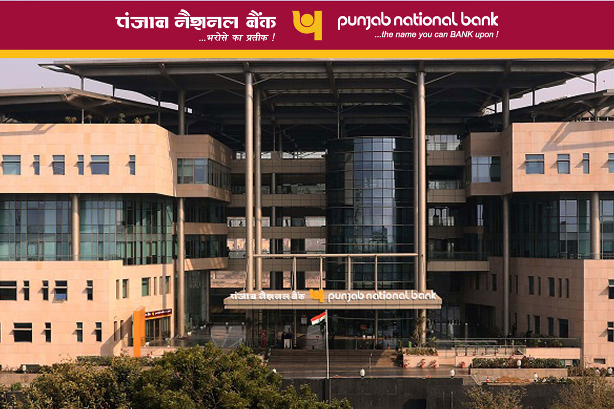 Punjab National Bank, PNB June quarter, PNB Q1 results