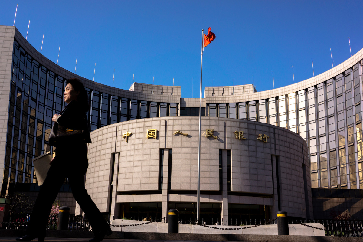 People's Bank of China, ICICI Bank, HDFC Bank