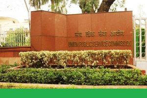 UPSC clarification on result of Civil Services Examination, 2019