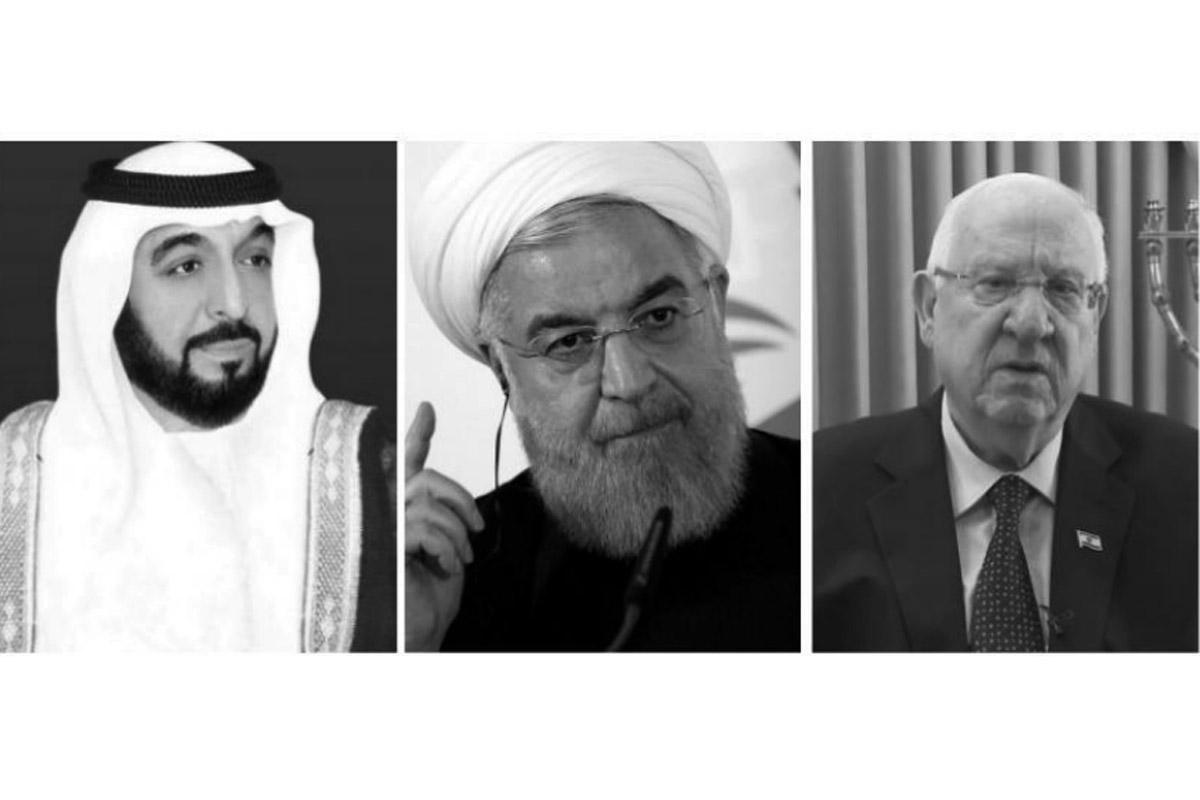 UAE, Israel, Statesman Opinion