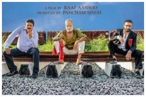 'Woh 3 Din': Sanjay Mishra teases first look of new film