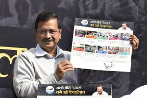 Delhi government announces to not increase power tariff for sixth consecutive time