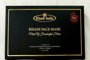 Nitin Gadkari launches 'gift box' of silk mask developed by Khadi worth Rs 500