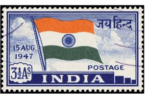 India Post to release spl cover as tribute to Covid warriors on I-Day