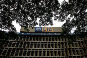 LIC Housing shares soar as company posts net profit for June quarter