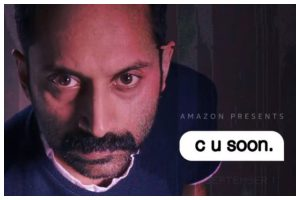 C U Soon: Six reasons why we can't wait to watch Fahadh Faasil's upcoming thriller