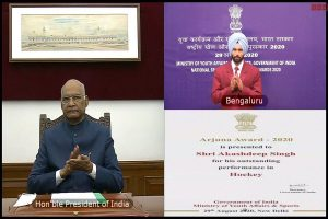 President honours eminent sportspersons with National Sports and Adventure Awards