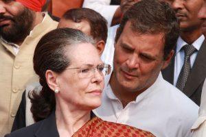 Top Congress leaders write to Sonia Gandhi demanding change in party leadership, big meet tomorrow