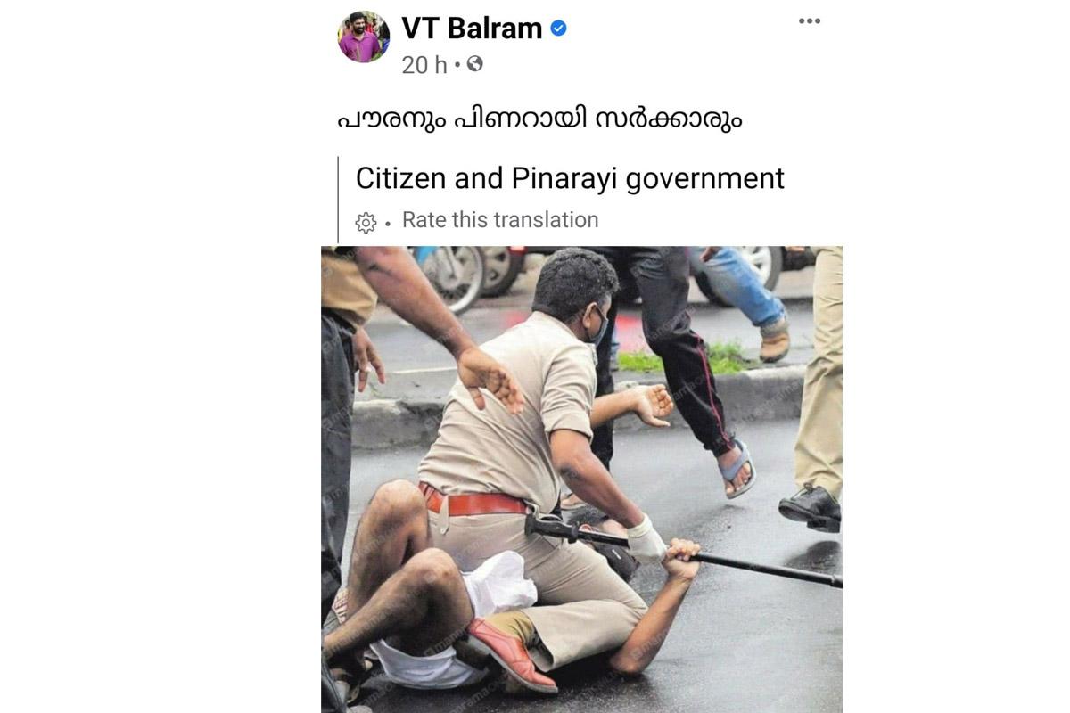 K.T. Jaleel, P.C. Vishnunadh, Vishnunadh, V.T. Balram