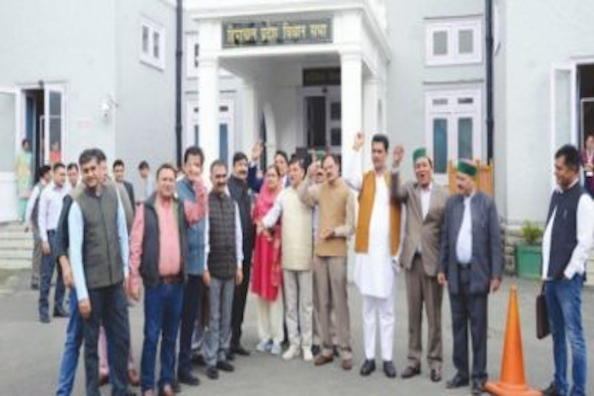 Himachal Pradesh Congress, Fiscal Responsibility and Budget Management (FRBM) Act, Leader of the Opposition Mukesh Agnihotri,