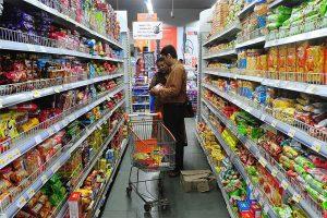 Future Consumer defaults on debt repayment