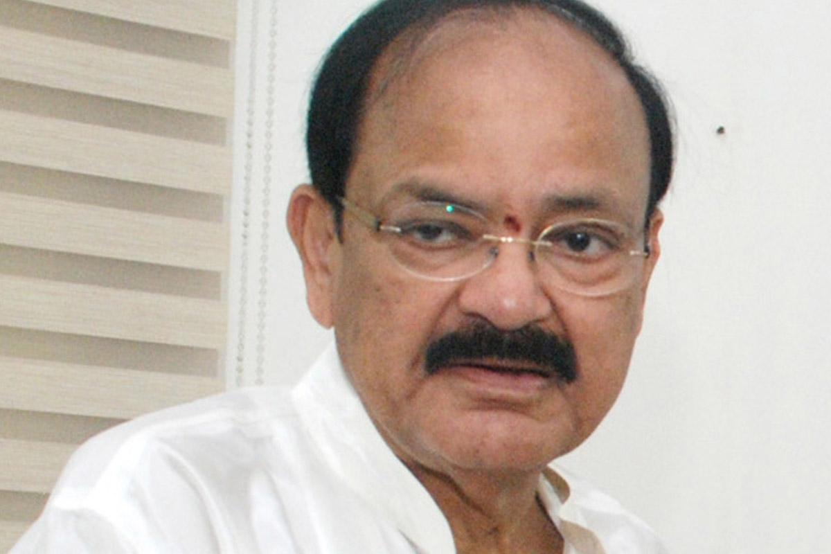 Rajya Sabha, Chairman, M Venkaiah Naidu