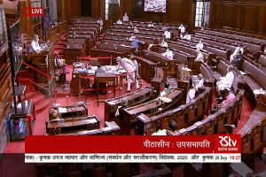 RS adjourned second time till 2 p.m. over snooping scandal