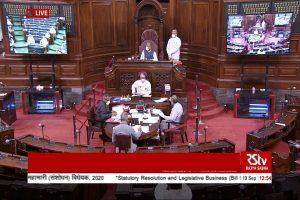 Opposing farm bills in Rajya Sabha, Congress says 'will not sign on death warrant'