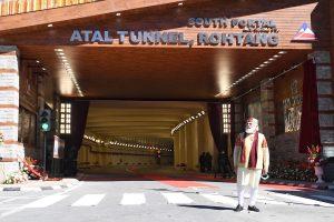 Atal tunnel will empower HP, J&K and Ladakh: Modi