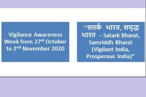 Satark Bharat, Samriddh Bharat is the theme of Vigilance Awareness Week 2020