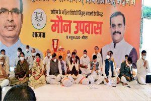 Shivraj Singh Chouhan, Jyotiraditya Scindia stage 'silent protests' against Kamal Nath's 'item' remark