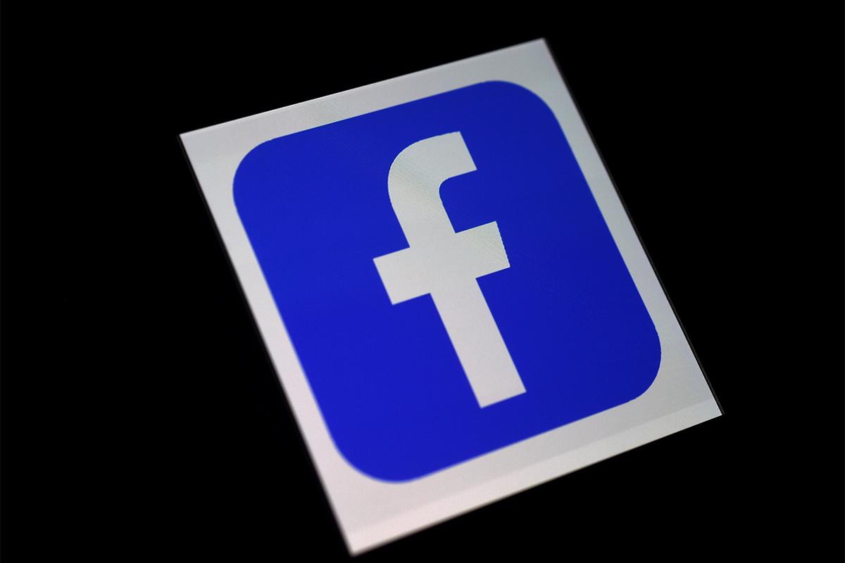 Facebook, digital economy, data protection law