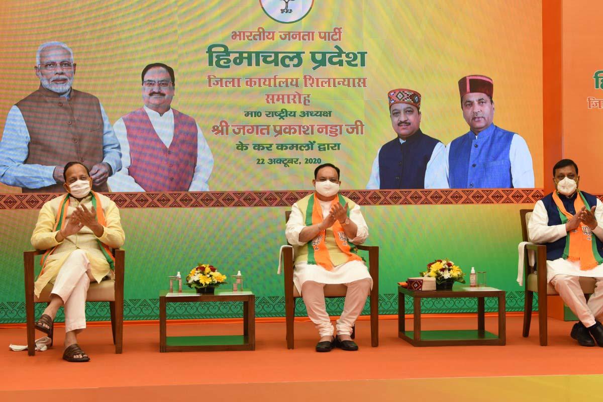 Bharatiya Janata Party, BJP, President, Jagat Prakash Nadda