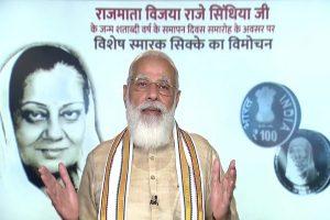 PM Modi releases commemorative coin to celebrate the birth centenary of Rajmata Vijaya Raje Scindia