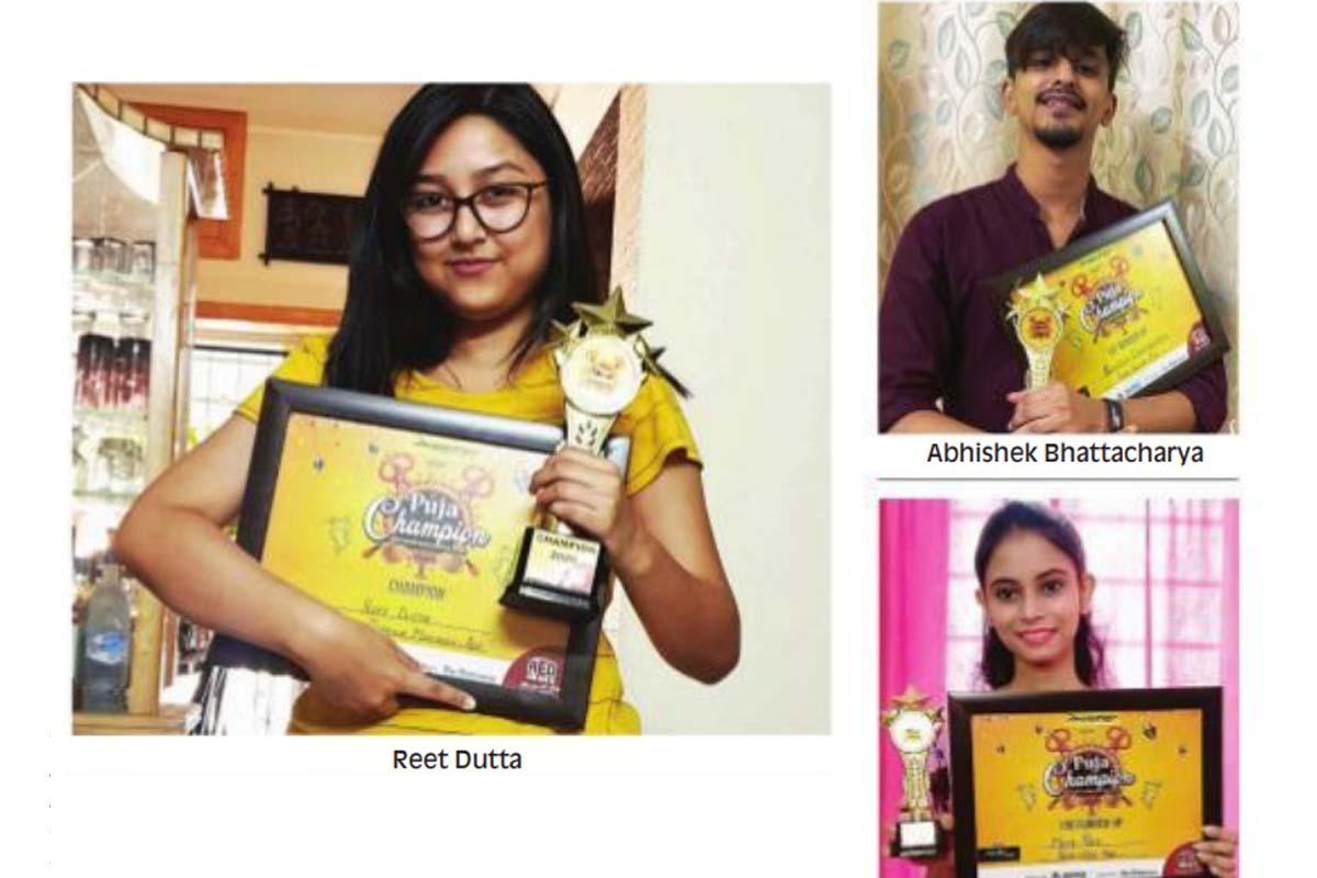Puja Champion, contest