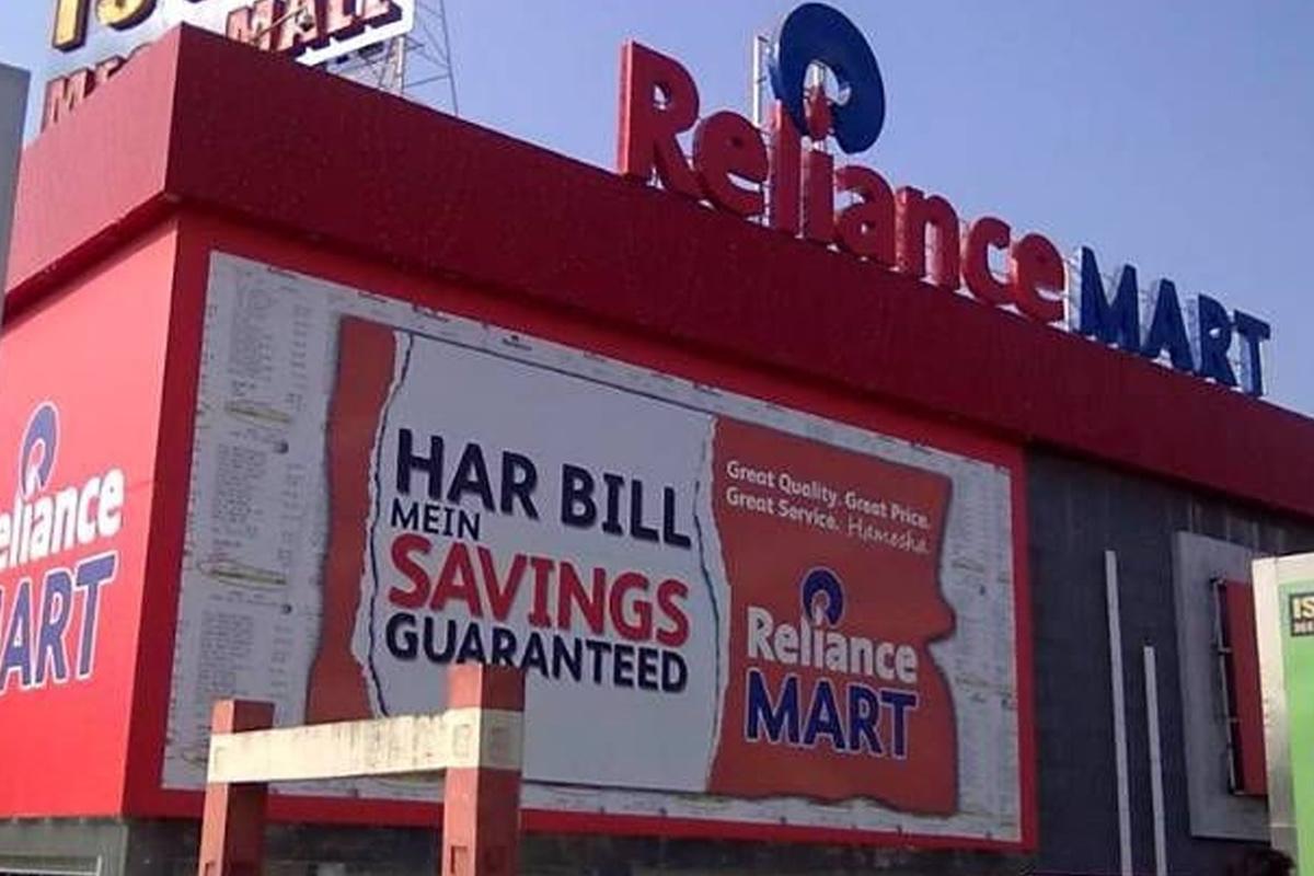 TPG, Reliance Retail Ventures, Reliance Industries, Reliance Deals