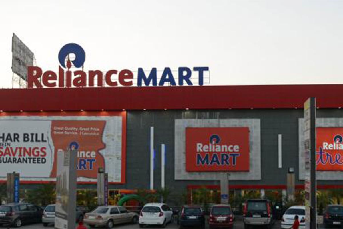 RIL, ADIA, Reliance Retail, RRVL, Reliance Deals
