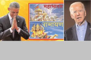 Obama, Biden and India