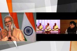 PM Modi's call for AatmaNirbhar Bharat movement gets massive support from Sant Samaj