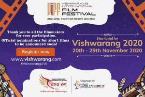 Rabindranath Tagore University organises Tagore International Literature and Art Festival 'Vishwarang'