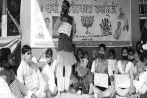 N Dinajpur BJP protests woman's 'rape, murder''